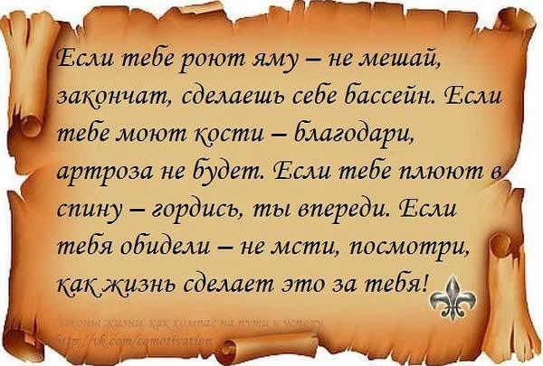 poleznii_soveti
