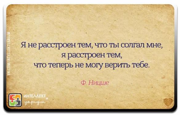 poleznii_soveti_2