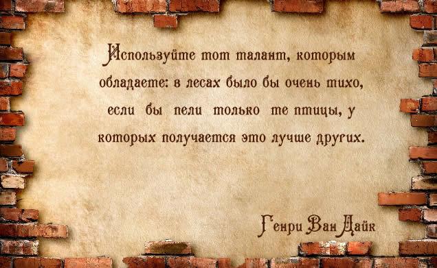 poleznii_soveti_3