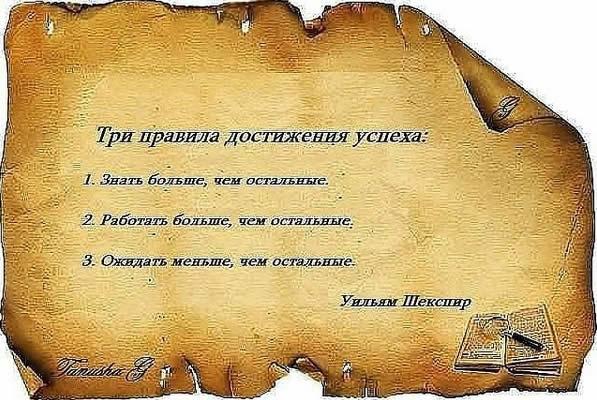 poleznii_soveti_5
