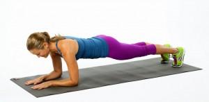 plank-challenge-la-une