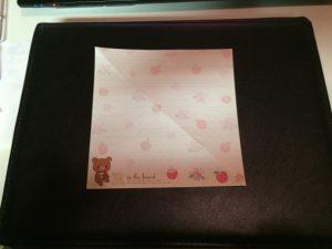 origami-bookmark-paper-folding-18