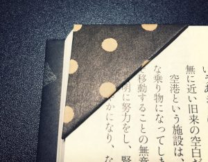 origami-bookmark-paper-folding-30