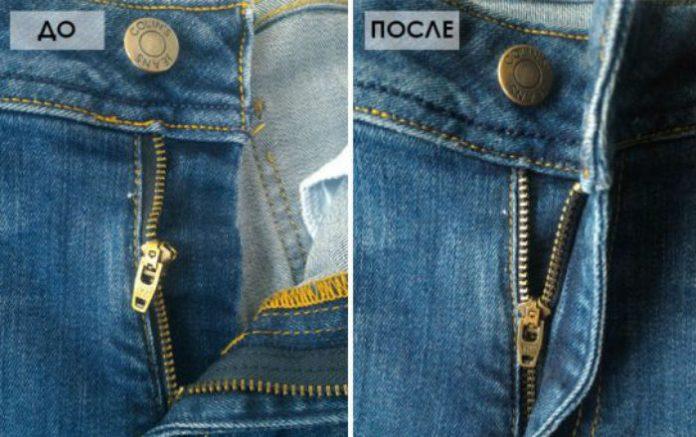 Как сделать ширинку в джинсах